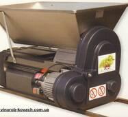 Дробарка з гребневідділювачем full - inox, електро