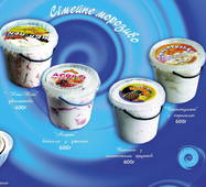 """Морозиво Відерко """"Смакотулька"""" з карамеллю"""