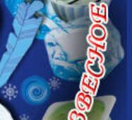 Морозиво ягідне в лотку