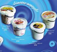 """Морозиво Відерко """"Асорті"""" ванільне з джемом"""