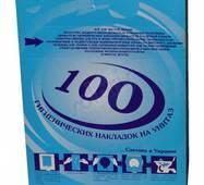 Накладки (подкладки) на унитаз. Avial Накладки на унитаз. Соляр-М-100