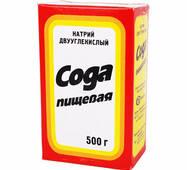 Сода пищевая по 0,5 кг