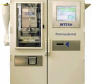 Автоматичний аналізатор якості зерна