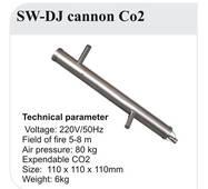 Генератор СО2 SW-dj cannon