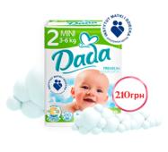 Подгузники Dada Premium Comfort Mini (3 - 6 кг), 64 шт