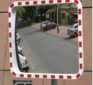 Дорожные зеркала MEGA 600*800