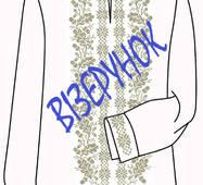 Заготовка вишивки  чоловічих сорочок ВЧ -23