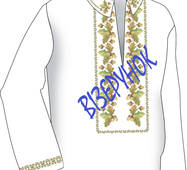 Заготовка вишивки  чоловічих сорочок ВЧ -26