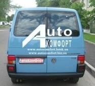 Заднее стекло (распашонка правая) с электрообогревом на Volkswagen Transporter Т-4 (Фольксваген Транспортер Т-4)