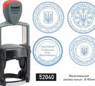 Печатка кругла 40 мм на оснастці Trodat  52040