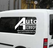 Задний салон, левое окно на автомобиль Opel Combo C (2001–2011) (Опель Комбо C (2001–2011)