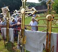 Православные кресты с украинской символикой