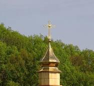 Конические церковные купола с крестами