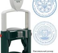 Печатка кругла 45 мм на оснастці Trodat 5215