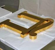 Золоті літери з нержавіючої сталі з позолотою