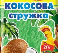 Кокосова стружка зелена, 20 г