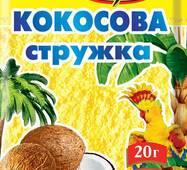 Кокосова стружка жовта, 20 г