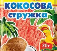 Кокосова стружка червона, 20 г