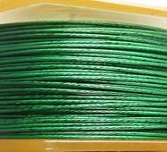 Трос пломбувальний семіжільний 0,7 мм в ПВХ ізоляції