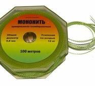 Мононитка армована 0,8 мм, бобіна по 100 м
