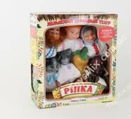 Ляльковий театр Ріпка
