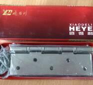 Петля дверна (пара) 120 мм