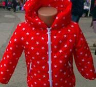 Демисезонна курточка для дівчинки