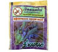 "Таблетки ароматизированные от моли ""Лаванда"" (кедр, мята, эвкалипт)"