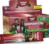 Вкорінювач для саджанців і розсади насіння (100 гр)