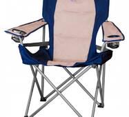 Кресло портативное ECO- 17 SD-140