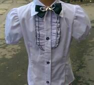 Школьная рубашка для девочек