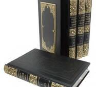 Толковый словарь Даля