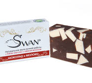 """Натуральное мыло """"Шоколад и Молоко"""" (100г)"""