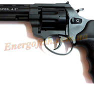 Револьвер флобера Trooper 4,5 S силумин воронение пласт.ручка под дерево