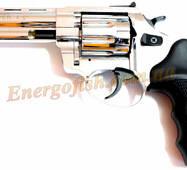 Револьвер флобера Trooper 4.5 S силумин никель пласт.ручка под дерево