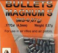 Пули Скарабей Magnum S 0,87g 4,5мм 50шт блистер(латунь в Свинце)