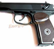 Пистолет пнематичний KWC DHN (ПM) - Макаров 4.5мм металл