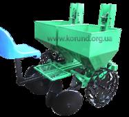 Картоплесаджалка дворядна КСН-2м для міні-трактора