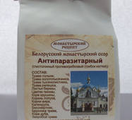 """Монастирський трав'яний збір """"Антипаразитарний"""" Білоруський"""
