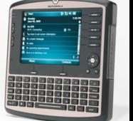 Термінал Motorola VC6096