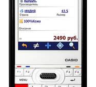 Термінал Casio IT-300
