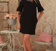 Стильне жіноче плаття 231