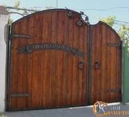 Ворота №10