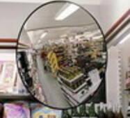 Обзорное зеркало безопасности К600