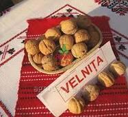 Саженцы ореха сорта Вельница