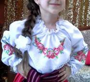 Национальный костюм ручная вышивка