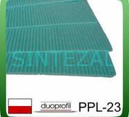 """Подложка под ламинат DUOPROFIL, полистирол 500х1000 мм., толщина 3 мм. (для """"тёплого пола"""")"""