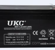 Акумуляторна батарея UKC 12v 65a, акумулятор УКС 12 вольт 65 Ампер
