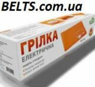Електрична грілка простирадл (електропростирадл) 40* 50 см з терморегулятором