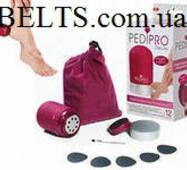 Прилад для педикюру Pedi pro Deluxe, Педи про Делюкс.